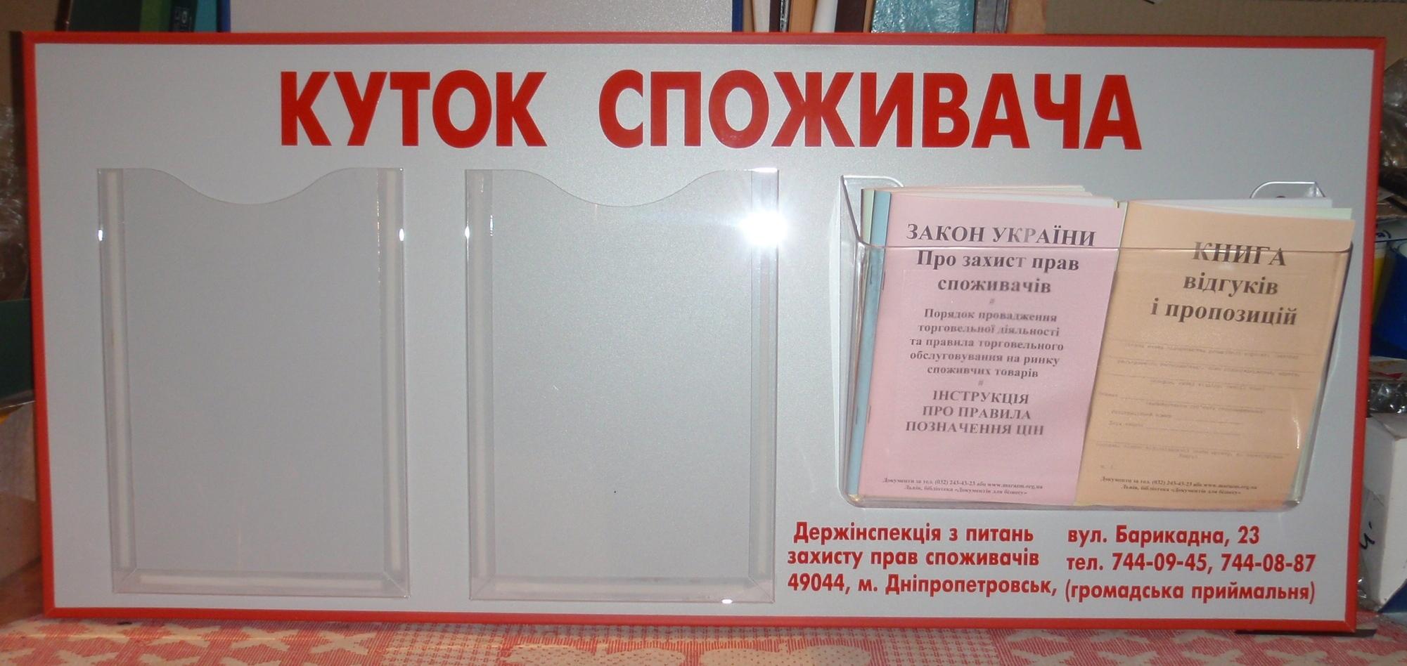звіт про обсяги реалізованих послуг на 2012 бланк