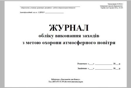 под-11 под-12 под-13 инструкция по заполнению