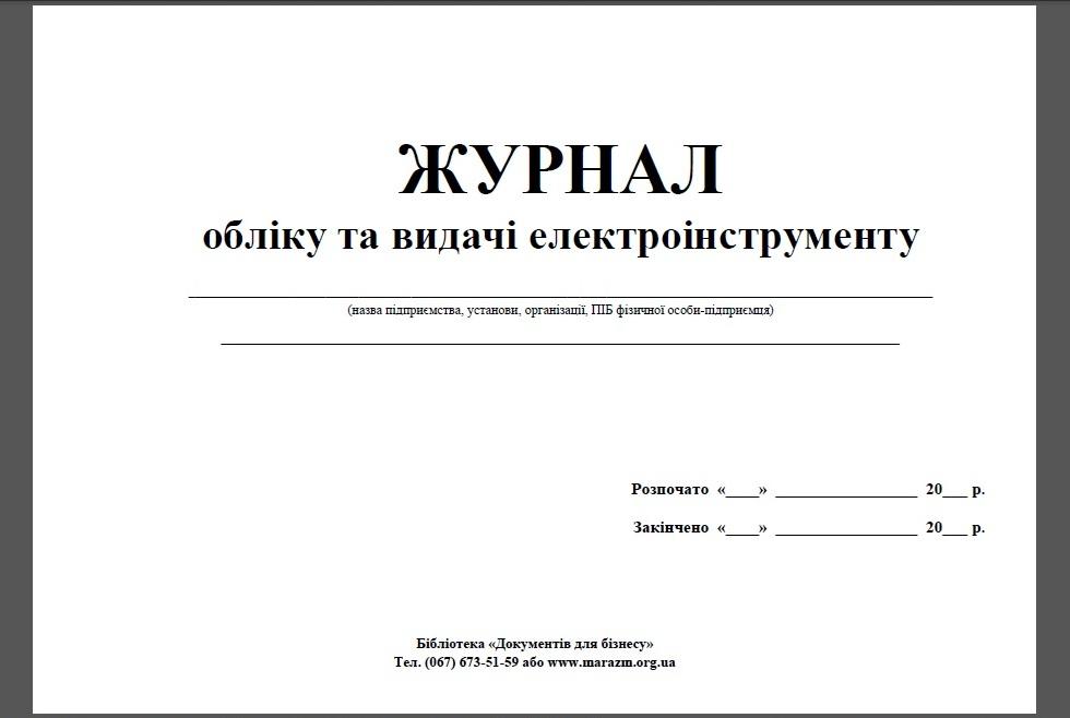 gdz-po-angliyskomu-yaziku-8-klass-afanaseva-2010-kniga