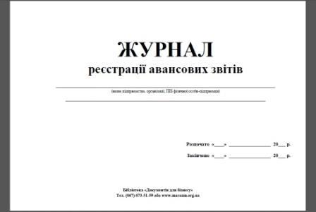 akt-ob-okazanii-transportnih-uslug-blank