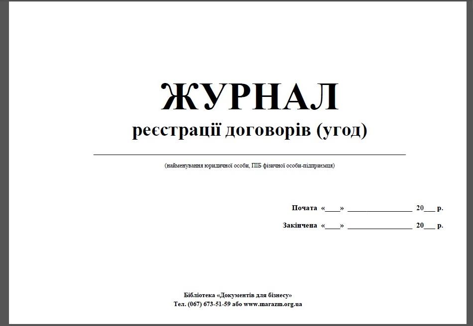 свобода заключения договора гк рф