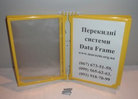 Перекидная система А4 настенная на 5 (пять) желтых рамок плоская
