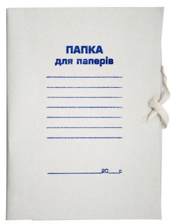 Папка для паперів і журналів, Папка для паперів А4, Папка для паперів на українській мові, Папка для паперів купити, Папка для паперів на зав'язках, Папка для зберігання паперів, Папка для паперів А4 розмір, Папка для паперів А4 на зав'язках, Папка для паперів А4 картон, Папка для документів а4, Папка для документів а4 шкіра, Папка для документів а4 пластикова, Папка для документів а4 з логотипом, Папка для документів а4 на блискавці, Папка для документів на українському, Папка для документів купити України, Папка для документів купити Львів, Київ, Папка для паперів на зав'язках формату а4, Папка для пАПЕРІВ на зав'язках, Папка для документів на зав'язках, Папка для паперів архівна, Папка для паперів паперова, Папка для паперів велика, Папка для документів паперова, Папка для документів буквоїд, Папка для документів вагітної , Папка для документів велика, Папка для документів без файлів, Папка для документів бортпровідника, Папка для паперів види, Папка для паперів в подарунок, Папка для документів в машину, Папка для документів всій сім і, Папка для документів водія, Папка для документів в пологовий будинок, Папка для паперів гост, Папка для паперів де купити