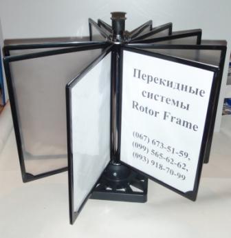Демонстрационная система А4 настольная на 10 десять чёрных рамок