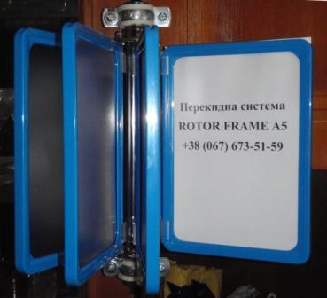 Демонстрационная система А5 настенная на 5 (пять) синих рамок, Перекидная настенная система А5 на 5 (пять) синих рамок, Демосистема настенная формат А5 на 5 (пять) синих рамок, Демопанель настенная А5 на 5 (пять) синих рамок, Cистема перекидная А5 на стену, Перекидные карманы А5, Настенные перекидные системы А5, А5 перекидной устройство, Перекидная информационная система а5, Перекидная настенная информационная система а5, Перекидное устройство формата а5, Перекидное устройство настенный А5, Перекидной стенд А5, Багаторамочна система А5, Перекидная багаторамочна настенная система А5, Перекидная система а5 цена, Карманы перекидные А5, Карманы перекидные формата А5, Рамки перекидные А5, Рамки для перекидной системы А5, Настенная перекидная система формата а5, Перекидная система на стену А5, Информационная система настенная а5, Информационный стенд настенный а5, Вертушка настенная а5, Вертушка книга а5, Стойка вертушка а5, Вертушка с карманами А5, Диспенсер а5, Диспенсеры формата А5, Перекидной стенд А5, Багаторамочна система А5, Перекидная багаторамочна настенная система А5, Пластиковый диспенсер а5, Демосистема багаторамочна А5, Демопанель а5, Демо-панель а5, Перекидная система синий цвет А5, Демосистема синий цвет А5