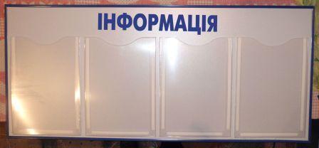 Доска для объявлений, доска объявлений, щит на 4 кармана синий