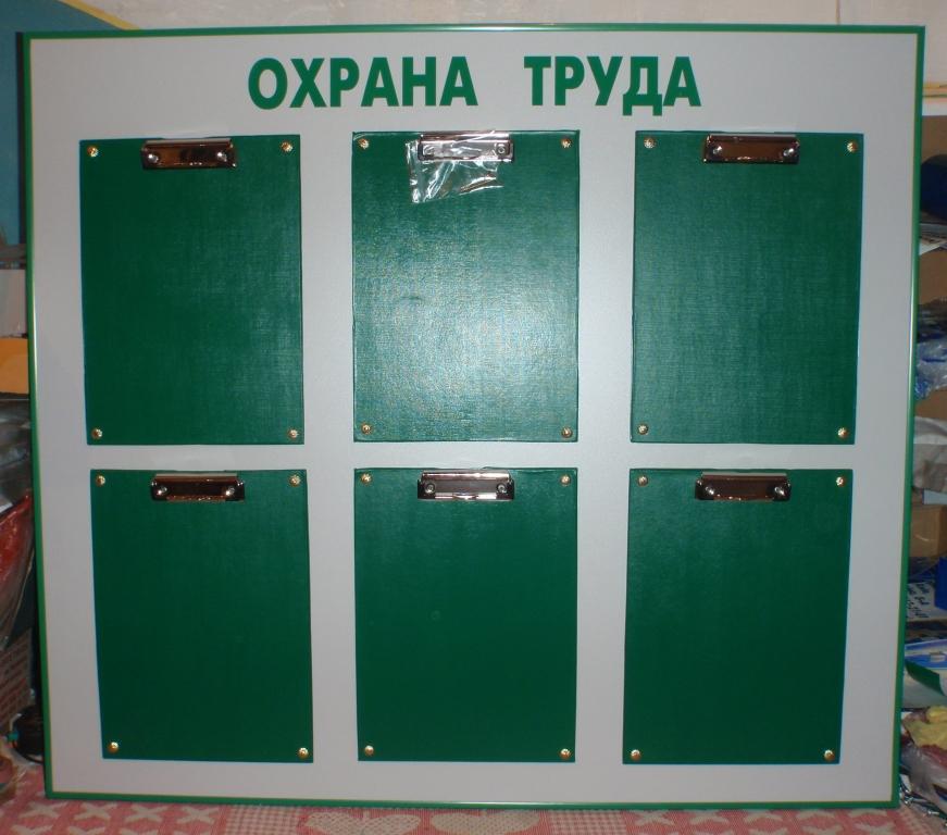 Інформаційний стенд охорона праці на 6 кишень зелений