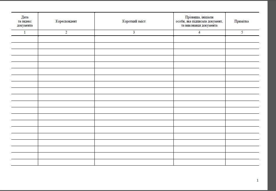 Журнал регистрации исходящих документов, Журнал регистрации входящих и исходящих документов бланк, Журнал регистрации исходящей докуменации, Журнал учета выходных документов, Журнал учета исходящих и входящих документов бланк, Журнал учета исходящей докуменации, Книга регистрации исходящих документов, Книга регистрации входящих и исходящих документов бланк, Книга регистрации исходящей докуменации, Книга учета исходящих документов, Книга учета исходящих и входящих документов бланк, Книга учета исходной докуменации форма, Тетрадь регистрации исходящих документов, Тетрадь учета исходящих документов